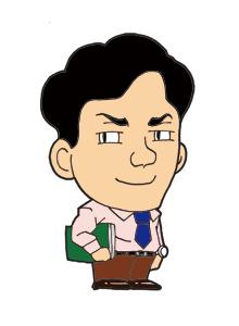 武藤 健司